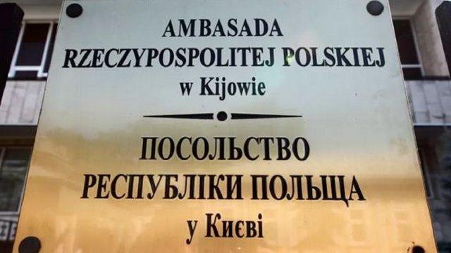 Посольство Польщі в Україні обурилося програмою про Бандеру на «UA: Перший»