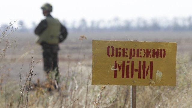На Донеччині на вибуховому пристрої підірвалась група піротехніків ДСНС