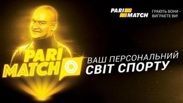Букмекерська контора «Парі-Матч» відмовилася виплачувати гравцю 130 тис. грн виграшу