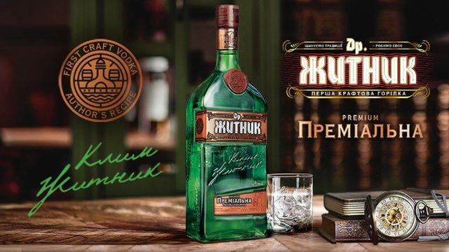"В України з'явилась крафтова горілка преміум-класу ""Др. Житник"""