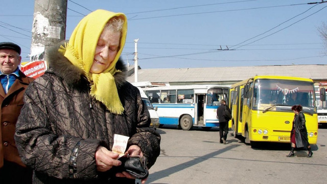 Уряд працює над запровадженням «13-ї пенсії» для українських пенсіонерів