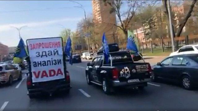 Київський офіс Володимира Зеленського пікетували фейкові автомайданівці