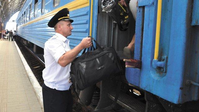 В українських потягах заборонили перевозити багаж важчий від 50 кг