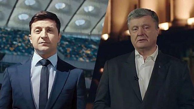 В НСТУ заперечили можливість дебатів у вигляді телемосту між Порошенком і Зеленським