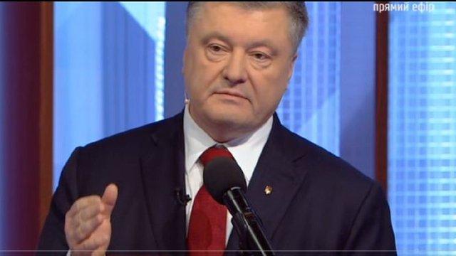 Порошенко неочікувано з'явився в студії «1+1» і запросив Зеленського на дебати «прямо зараз»
