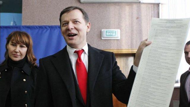 Олега Ляшка оштрафували за демонстрацію бюлетеня на камери в день виборів
