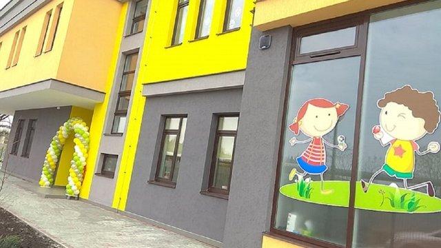 У Львові відкрили приватний дитячий садок