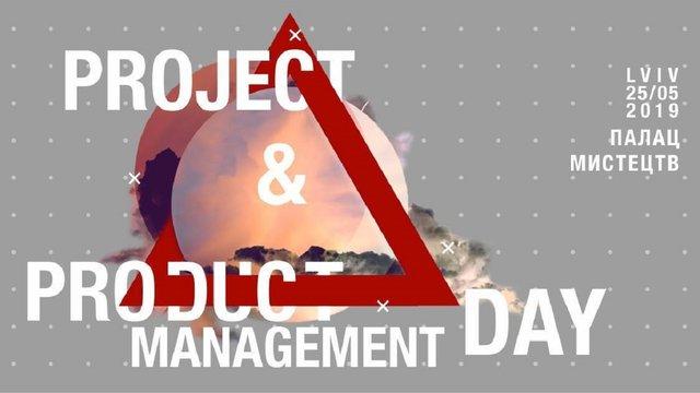 У Львові відбудеться 10 ювілейна конференція Lviv Project & Product Management Day 2019