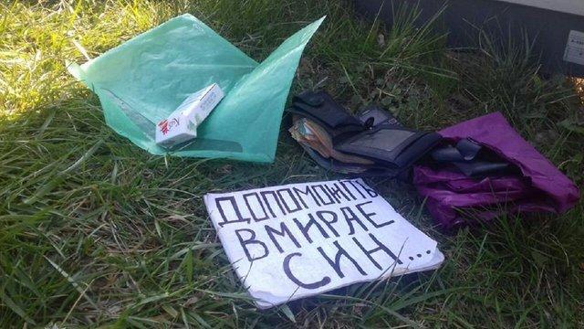 Львівська поліція затримала шахрая, який на перехресті збирав гроші на «вмираючого сина»