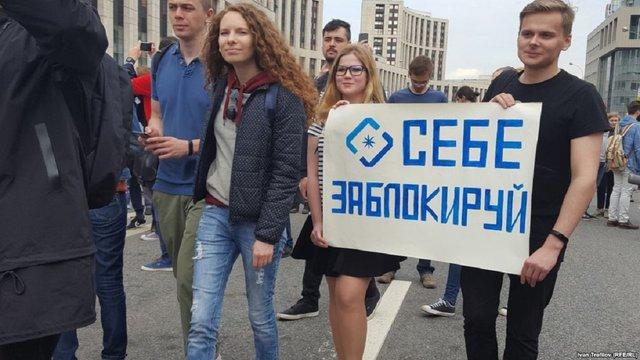 Російський парламент остаточно ухвалив закон про ізоляцію інтернету в межах країни