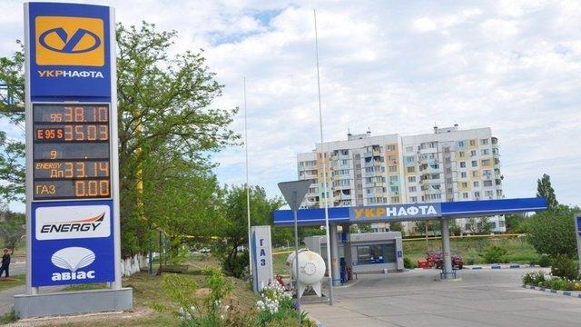 «Укрнафта» виграла в Росії суд через втрачені в окупованому Криму активи