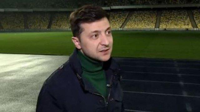 Зеленський оголосив про роздачу квитків на дебати на НСК «Олімпійський»