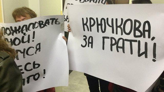 Колишнього нардепа Дмитра Крючкова заарештували із заставою у 7 млн грн