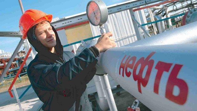 Росія заборонила експорт нафти та нафтопродуктів в Україну