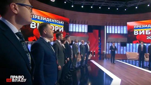 Зеленський представив усіх двадцятьох членів своєї команди