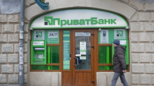 Суд ухвалив друге рішення на користь Ігоря Коломойського у справі «ПриватБанку»