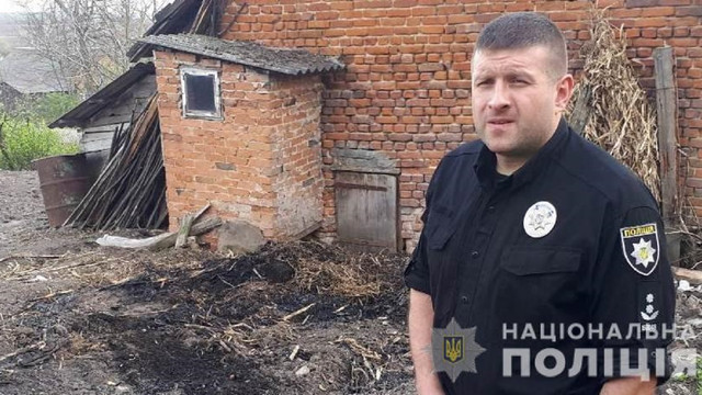 На Львівщині правоохоронець врятував літню жінку, на якій спалахнув одяг