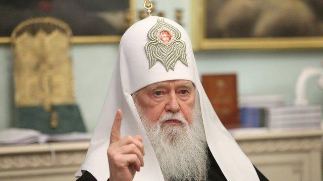 Філарет привітав Володимира Зеленського з перемогою на виборах