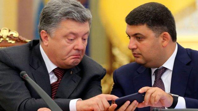 Володимир Гройсман заявив, що сформує нову політичну силу для участі в парламентських виборах