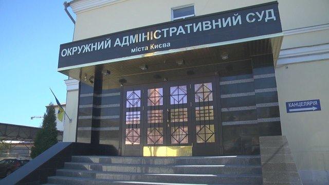 Судді у справі «ПриватБанку» вимагають імпічменту Петра Порошенка