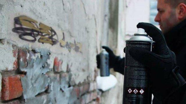 У Чистий четвер у Львові відбудеться акція «Стоп наркотик»