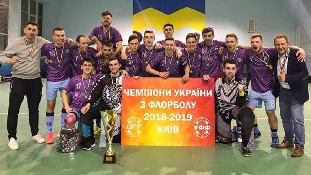 Львівський «Лемберг» став чемпіоном України з флорболу
