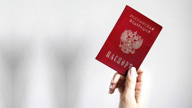 Україна закликала посилити санкції проти РФ через паспорти для жителів Донбасу