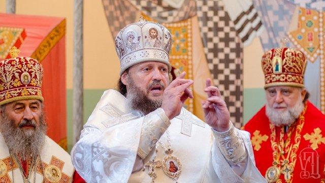 Скандальний єпископ УПЦ (МП) Гедеон оскаржив заборону на в'їзд в Україну