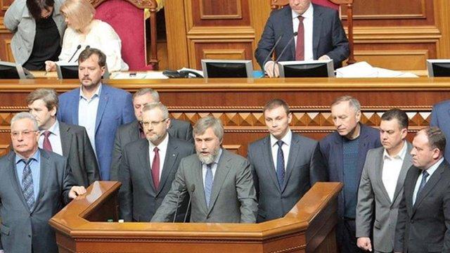 Депутати від «Опозиційного блоку» заблокували підписання закону про мову