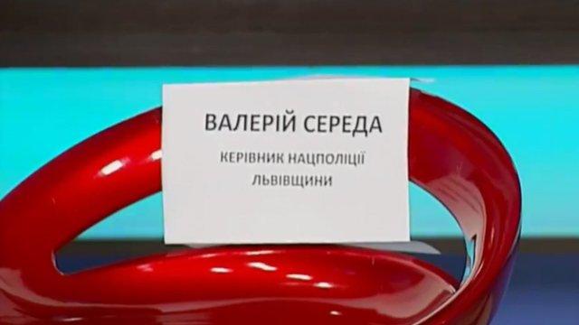 Шеф поліції Львівщини втретє відмовився прозвітувати про свою роботу у прямому ефірі