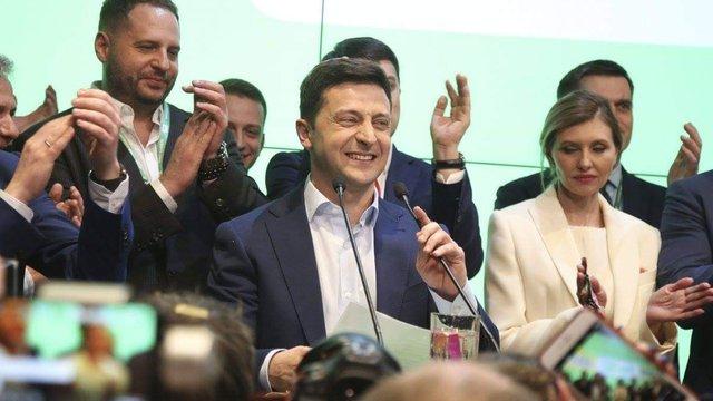 ЦВК оголосила Володимира Зеленського обраним президентом України