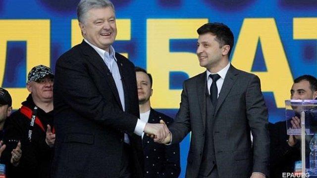 Порошенко привітав Зеленського з офіційними результатами виборів