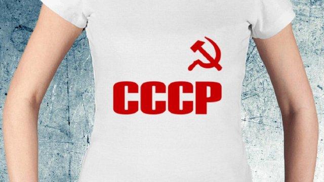 В Одесі поліція затримала 15-річну дівчину через радянську символіку на футболці
