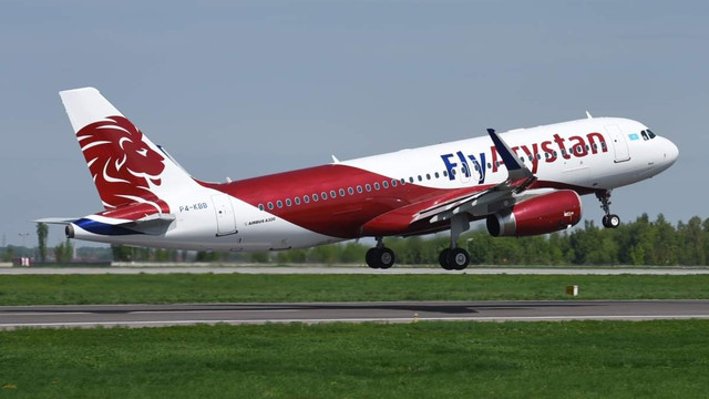 Перший казахстанський лоукостер анонсував запуск польотів зі Львова і Одеси