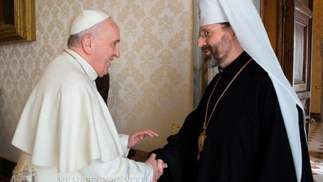 Папа Франциск запросив керівництво УГКЦ на зустріч до Ватикану