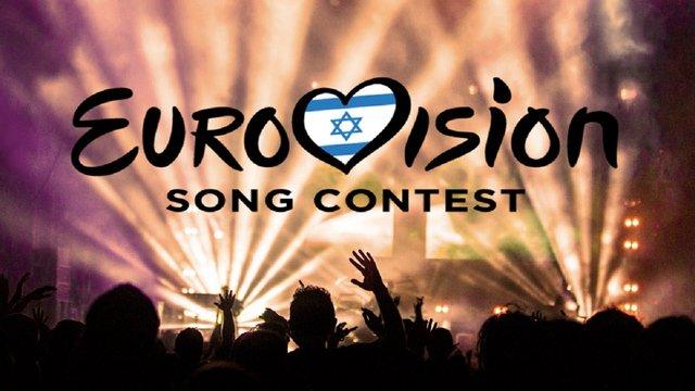 Терористи погрожують зірвати Євробачення в Тель-Авіві, – ізраїльські ЗМІ