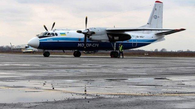«Мотор Січ» скасувала авіарейс Київ – Ужгород через нерентабельність
