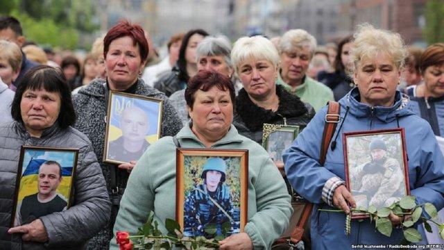 У Києві відбувся марш пам'яті полеглих захисників України у війні з Росією