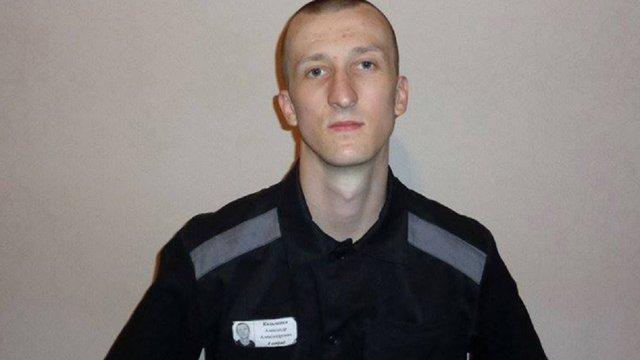 Політв'язня Олександра Кольченка в РФ на травневі свята перевели у штрафний ізолятор