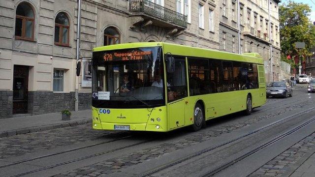З 13 травня автобуси №47а курсуватимуть за новим маршрутом
