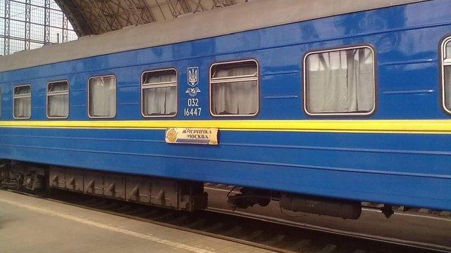 «Укрзалізниця» скасувала курсування поїздів до Москви з Ковеля і Жмеринки