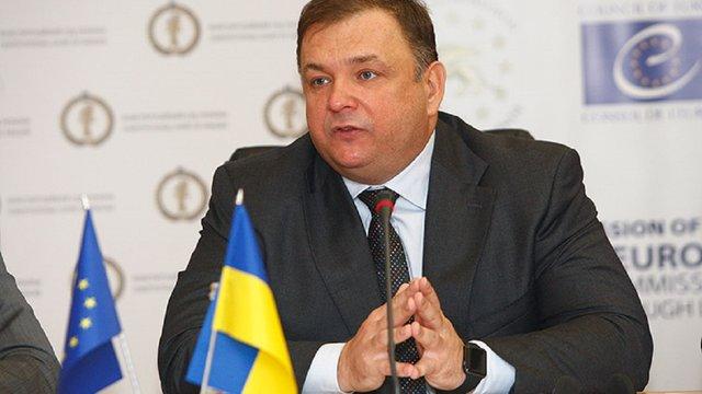 Станіслава Шевчука звільнили з посади голови Конституційного суду