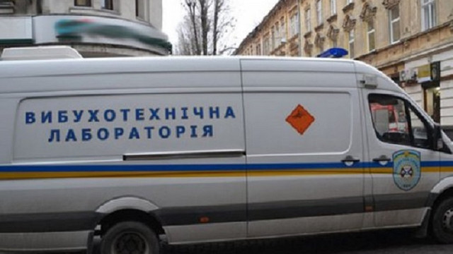 У Львові поліція перевіряє повідомлення про замінування 28 об'єктів