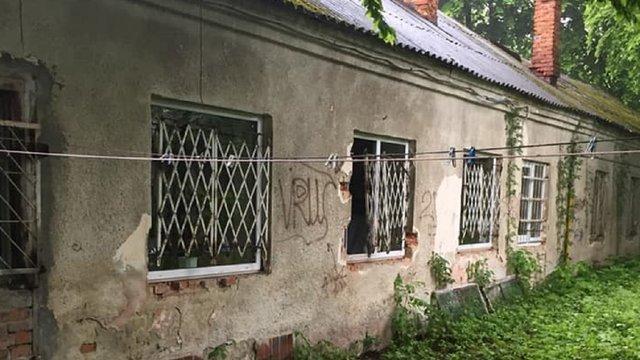 У Львові обікрали реабілітаційний центр для учасників АТО