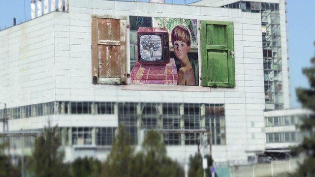 Чорнобильська АЕС оголосила конкурс на ескіз майбутнього муралу