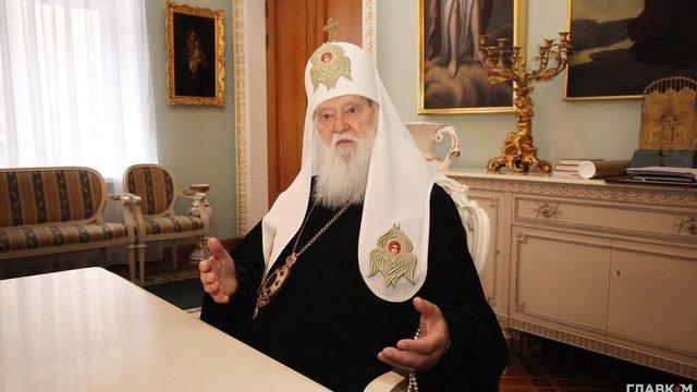 Філарет заявив, що йому обіцяли керівництво Українською церквою після отримання томосу