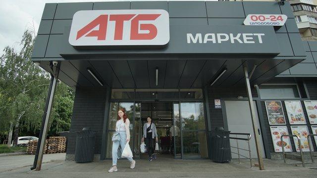 Не пропусти: яким буде День вишиванки з «АТБ» у Львові