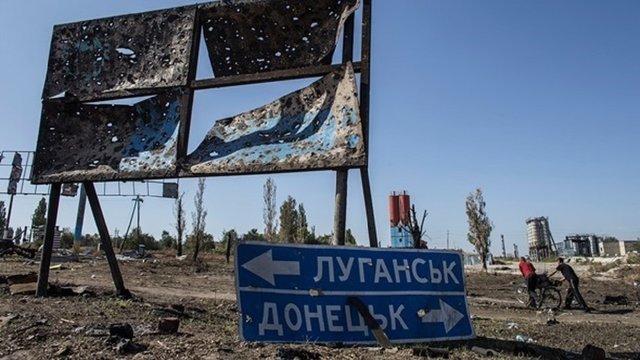 Зниклими безвісти на Донбасі вважають 258 людей