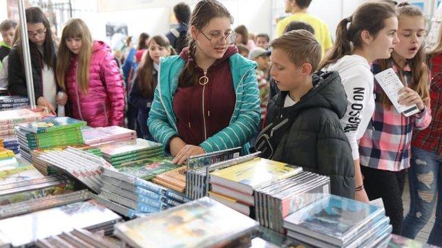 У Львові розпочався Дитячий книжковий форум