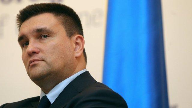 Міністр закордонних справ України Павло Клімкін подав у відставку